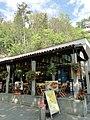 Postojnska Jama (Postojna Cave) - panoramio (55).jpg