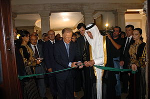 Painting and Patronage - President Jorge Sampaio of Portugal and Prince Khalid Al Faisal open the Sintra exhibition