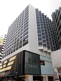 香港太子酒店