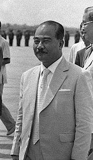 Souphanouvong Laotian politician