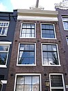 prinsengracht 652 top