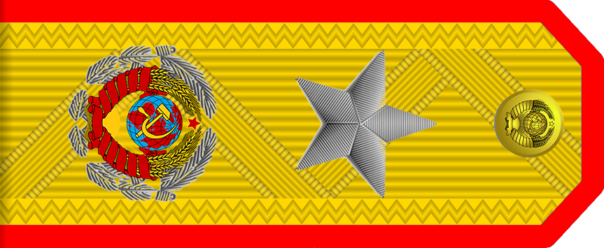 Project of the Generalissimo of the USSR's rank insignia - Variant 3