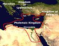 Ptolemaic-Empire-300BC.jpeg