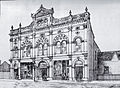Public hall (later St James Theatre).jpg