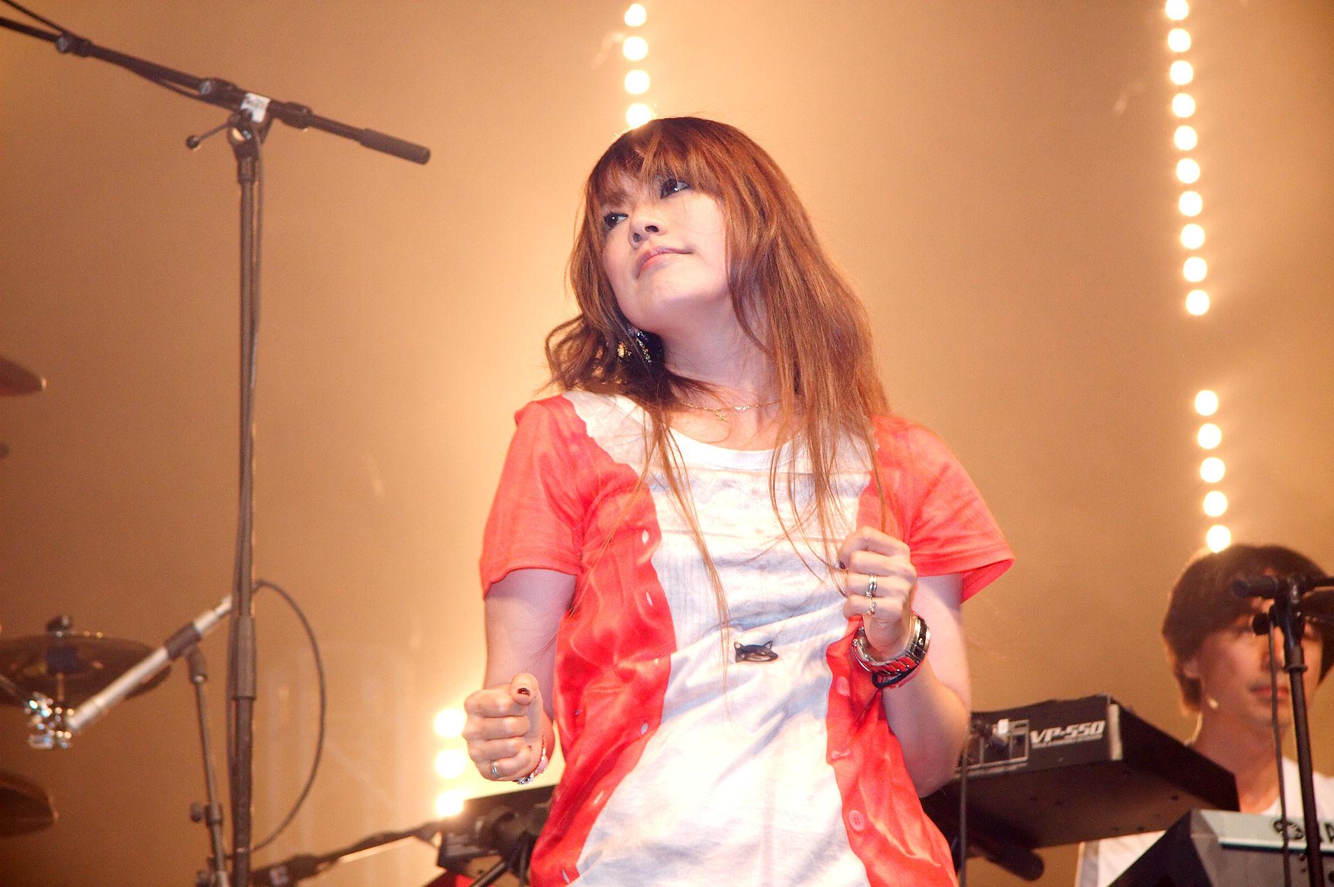 Ami Onuki - Wikipedia