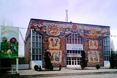 Puppet theatre in Dushanbe 2.JPG