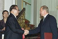 Cerimonia della firma del documento di Putin e Jiang Zemin 2001.jpg
