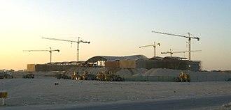 Qatar Science & Technology Park - Image: Qatar Science & Technology Park Feb 07