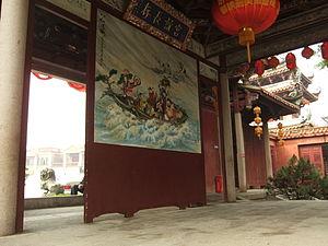 Spirit screen - A simple spirit screen in Tian Hou Gong (temple of Mazu) in Quanzhou