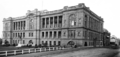 Queensland State Archives 181 Lands Administration Building George Street Brisbane c 1933.png