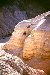 Cuevas cercanas a Qumrán