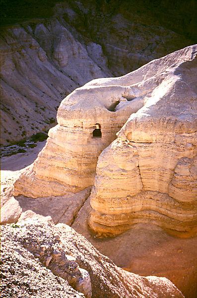 File:Qumran Caves.jpg