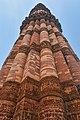 Qutb complex -Delhi -Delhi -SSI 0002.jpg