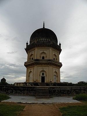 Jamsheed Quli Qutb Shah - Frontal view of Jamshed Quli Qutub Shah