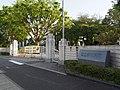 RIKEN Wako Campus Main Gate P4208293.jpg