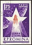 ROM 1963 MiNr2144 pm B002a.jpg