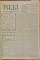 Rada 1908 139.pdf