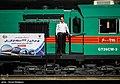Railway fleet devices of IRI Railway 03.jpg
