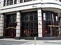 Red Herring, City, EC2 (4159309457).jpg