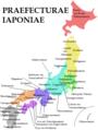 Regiones et praefecturae Iaponiae.png