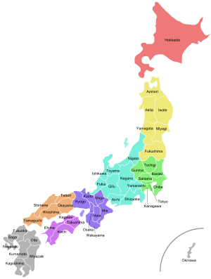 English: Map of the regions and prefectures of...