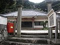 Reisen-ji Temple in Sugashima, Toba.jpg