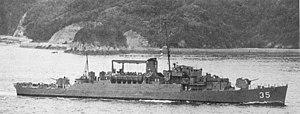 Republic of China Navy frigate Fu Shan (PF-35) underway, circa in the 1960s.jpg