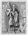 Reza shah stamp 26.jpg