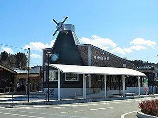 Rikuchū-Yamada Station Railway station in Yamada, Iwate Prefecture, Japan