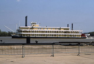 River City Casino (New Orleans)