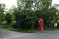Road junction in Nant-glas - geograph.org.uk - 947511.jpg