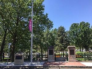 Roger Williams National Memorial - Park entrance