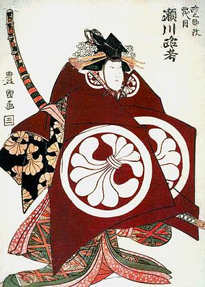 Onna-bugeisha - Rokō Segawa VI as Tomoe Gozen
