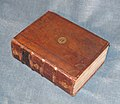 Rosenbach Eliot Indian Bible 1.jpg
