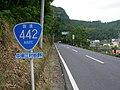 Route442 nakatsue.jpg