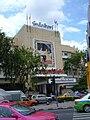 Royal Hotel, Bangkok front.JPG