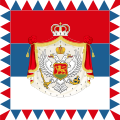 Royal Standard of HM, the King Nikola I of Montenegro.svg
