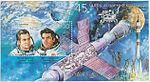 Rus Stamp GSS-Kovalenok Klimuk.jpg