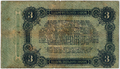 Russia-Odessa-1917-Banknote-3-Reverse.png