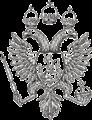 Russian coa 1645.png