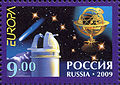 Russian stamp no 1315.jpg