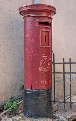 SL Kandy asv2020-01 img32 postbox.jpg