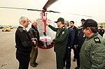 Saba 248 helicopter (2).jpg