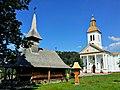 Sacel, Romania - panoramio (1).jpg