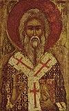Sankt Arsenije I Sremac.jpeg