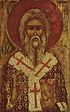 Saint Arsenije I Sremac.jpeg
