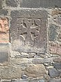 Saint Grigor of Brnakot (khachkar) 34.jpg