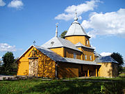 Saint John the Baptist church, Bezbrody (01).jpg