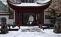 Saint Petersburg Chinese Garden 01a entrance pavilion.jpg