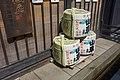 Sake barrels outside brewery in Takayama, May 2017.jpg